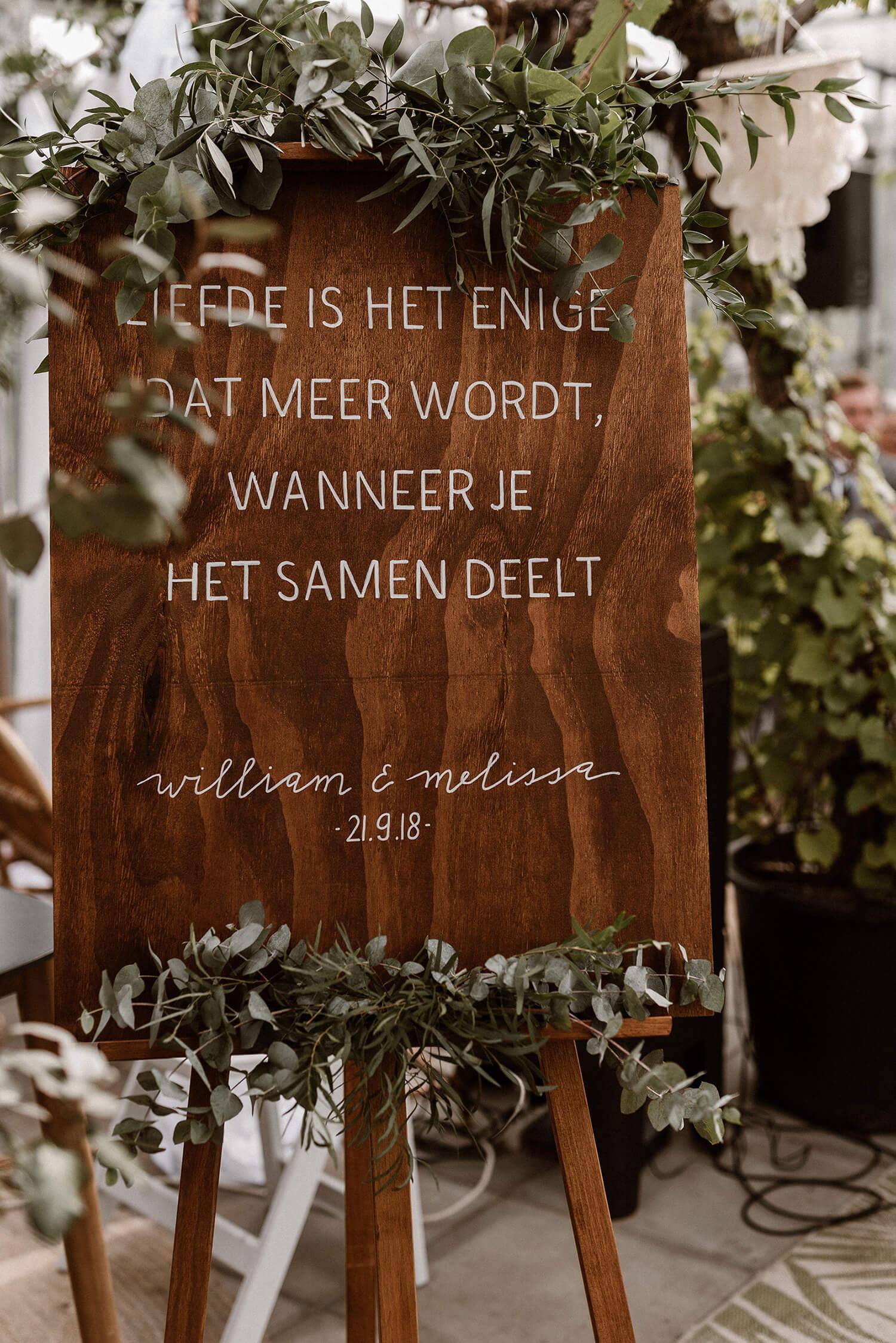 Esther-van-Geenen12.jpg
